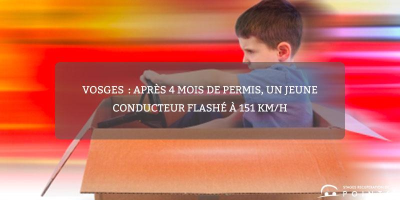 Vosges: après 4 mois de permis, un jeune conducteur flashé à 151 km/h